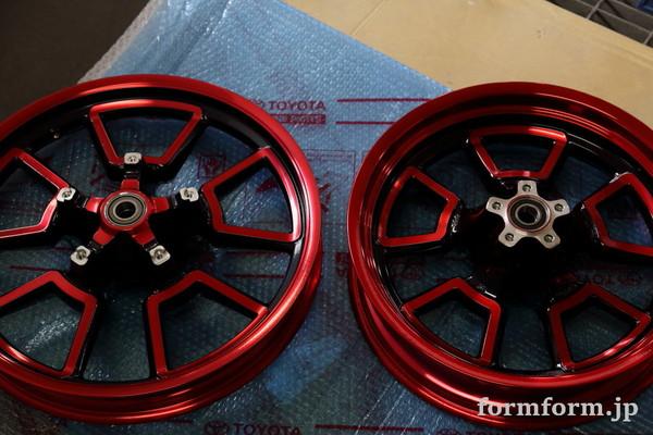 Wheel cyandy Red HD