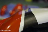 R1 カウル カスタムペイント パールオレンジ パールホワイト ガンメタリック
